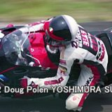 ダグ・ポーレンはアメリカから来た賞金稼ぎ!後のスーパーバイクチャンピオン!