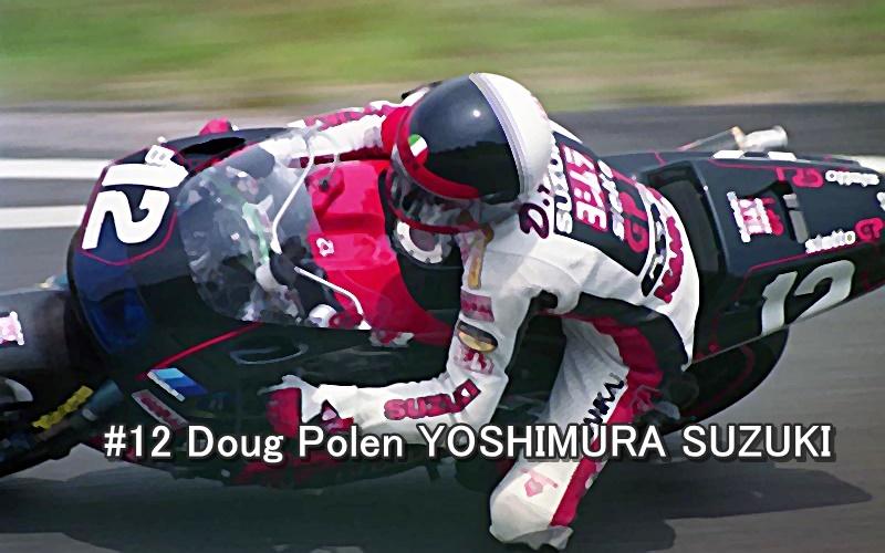 #12 Doug Polen YOSHIMURA SUZUKI_1990_Suzuka_8H