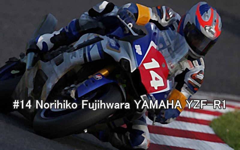 #14 Norihiko Fujihwara YAMAHA YZF-R1