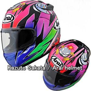 Kazuto Sakata Arai helmet