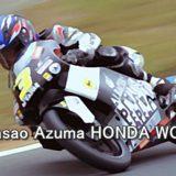 #3 Masao Azuma HONDA WGP125