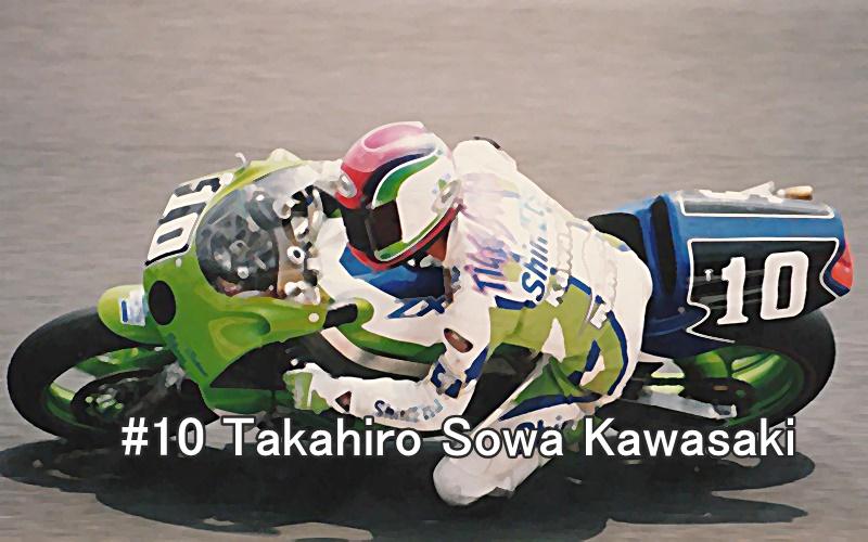 #10 Takahiro Sowa Kawasaki