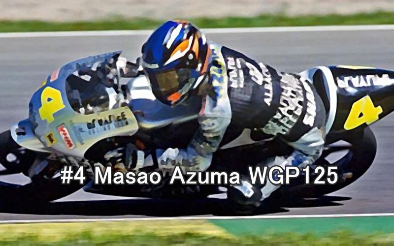 #4 Masao Azuma WGP125