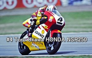#4 Toru Ukawa HONDA NSR250