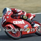 #41 Yoichi Ui WGP125 DERBI 2