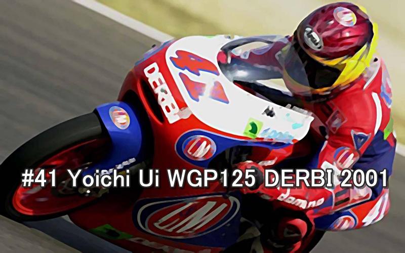#41 Yoichi Ui WGP125 DERBI 2001