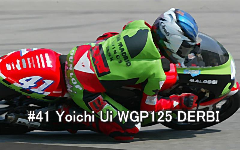 #41 Yoichi Ui WGP125 DERBI