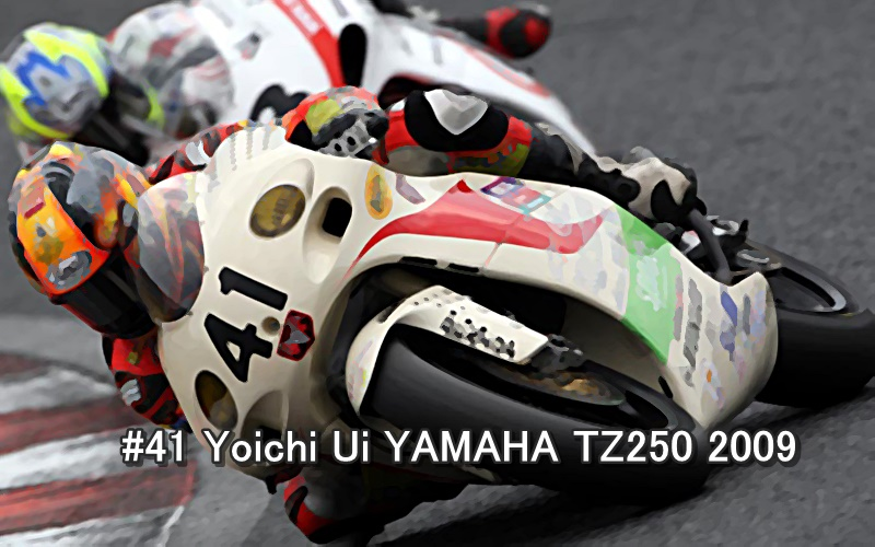 #41 Yoichi Ui YAMAHA TZ250 2009