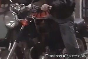 親子ジグザグ長渕剛のバイク