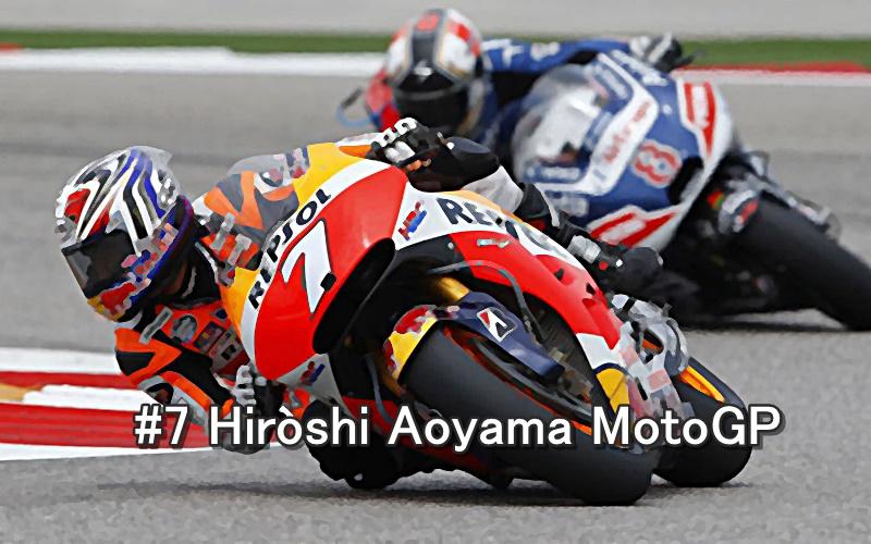 #7 Hiroshi Aoyama MotoGP 2015