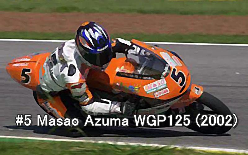 #5 Masao Azuma WGP125 (2002)