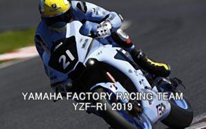 YAMAHA FACTORY RACING TEAM (YZF-R1)