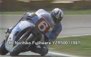 #6 Norihiko Fujihwara YZR500 (1987)