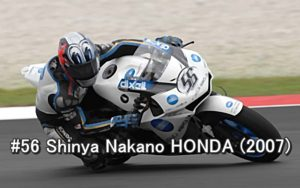 #56 Shinya Nakano HONDA (2007)