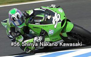 #56 Shinya Nakano Kawasaki