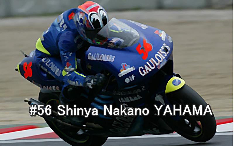 #56 Shinya Nakano YAHAMA