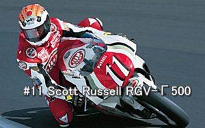 #11 Scott Russell RGV-Γ500