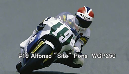 アルフォンソ・シト・ポンスはスペイン人のWGP250ccクラス世界チャンピオン!
