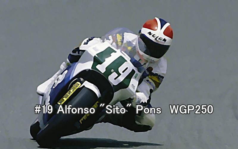 #19 Alfonso Sito Pons WGP250