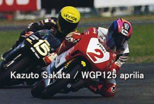 Kazuto Sakata WGP125 aprilia