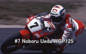 #7 Noboru Ueda WGP125 1997