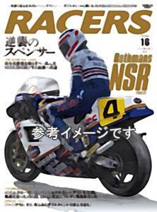 Freddie-cover