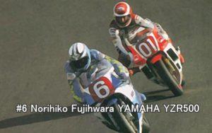 #6 Norihiko Fujihwara YAMAHA YZR500