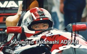 Kunimitsu Takahashi ADVAN