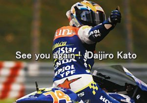 See you again ! Daijiro Kato