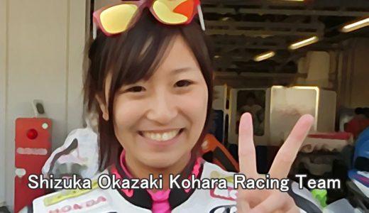 岡崎静夏選手のブログとおすすめのパン屋さん!