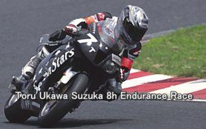 Toru Ukawa Suzuka 8h Endurance Race 1