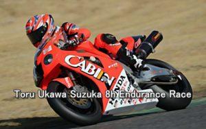 Toru Ukawa Suzuka 8h Endurance Race