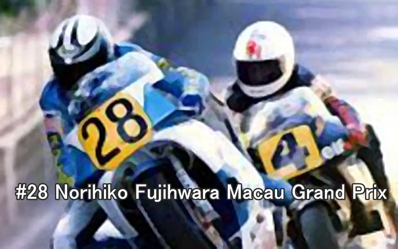 #28 Norihiko Fujihwara Macau Grand Prix