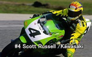 #4 Scott Russell Kawasaki