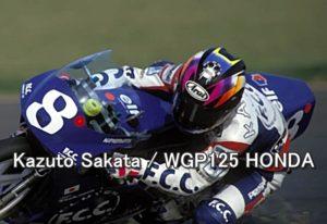 Kazuto Sakata WGP125 honda