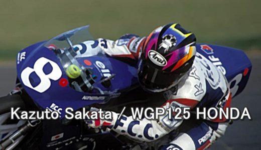 坂田和人(さかたかずと)日本人世界チャンピオン!軽量級のスペシャリスト!