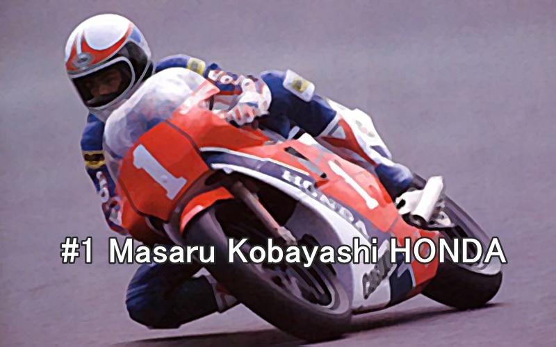 #1 Masaru Kobayashi HONDA