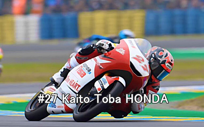 #27 Kaito Toba HONDA