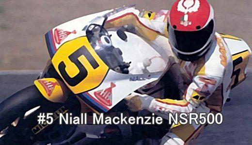ニール・マッケンジー!またの名を新沼謙治!はフライングスコットと言われた世界GPライダー!