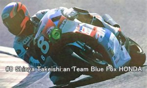 #8 Shinya Takeishi an Team Blue Fox HONDA