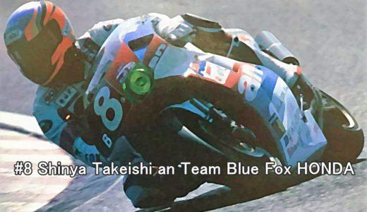 フレディースペンサーをぶち抜いた男!武石伸也(たけいししんや)が8耐でポールポジション!