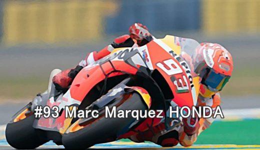 マルク・マルケスは現役最強のMotoGPレーサー!HONDAの至宝!
