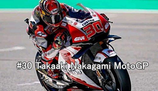 中上貴晶(なかがみたかあき)は2019年ロードレース界世界最高峰クラスMotoGP唯一の日本人選手!