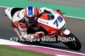 #79 Ai Ogura Moto3 HONDA
