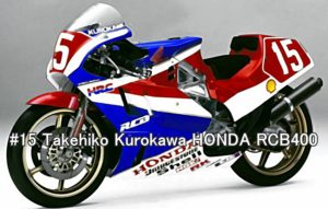 #15 Takehiko Kurokawa HONDA RCB400