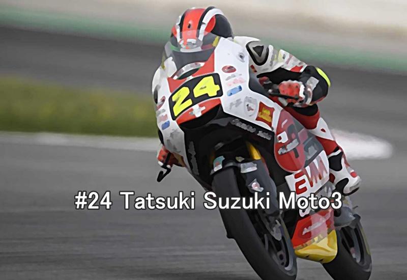 #24 Tatsuki Suzuki Moto3