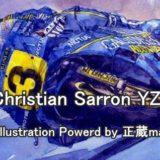#3 Christian Sarron YZR500