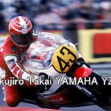 プロショップタカイの高井幾次郎(たかいいくじろう)は日本の誇るリトルジャイアント!