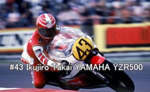 #43 Ikujiro Takai YAMAHA YZR500
