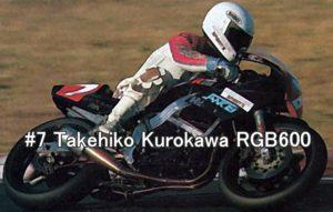 #7 Takehiko Kurokawa RGB600